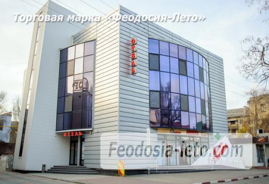 Красивый отель в Феодосии на лице Куйбышева - фотография № 1