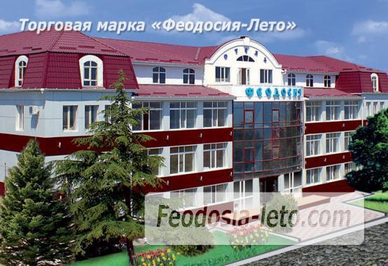 Отель Феодосия - фотография № 1