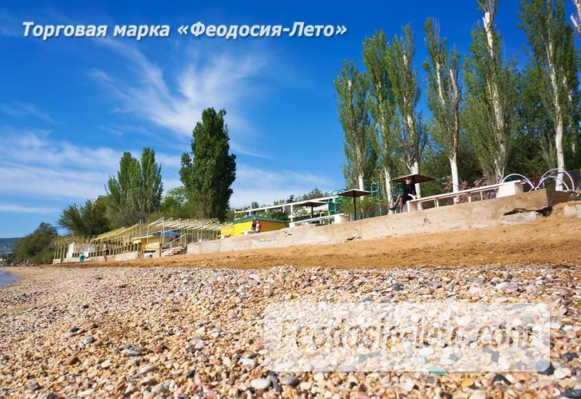 Пляж Динамо в Феодосии - фотография № 1