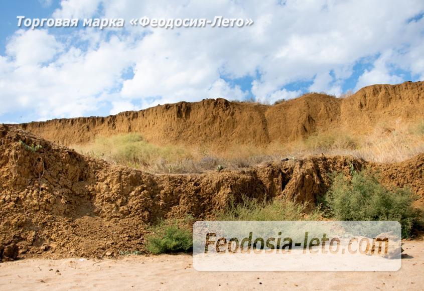 Дикий пляж на Песчаной балке п. Приморский у Феодосии - фотография № 12
