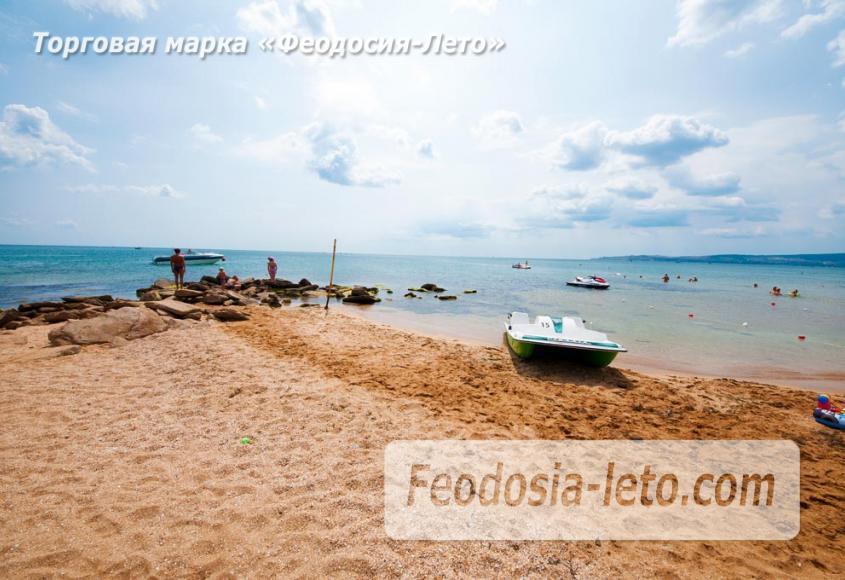 Песчаный пляж в городе Феодосия - Санта Круз - фотография № 12