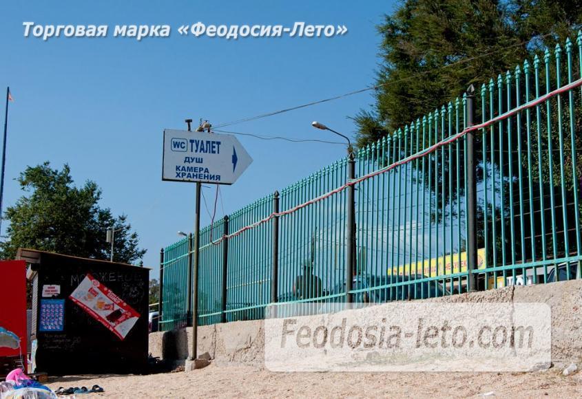 Пляжи Феодосии на Черноморской набережной - фотография № 13