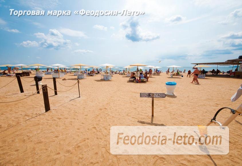 Песчаный пляж в городе Феодосия - Санта Круз - фотография № 15