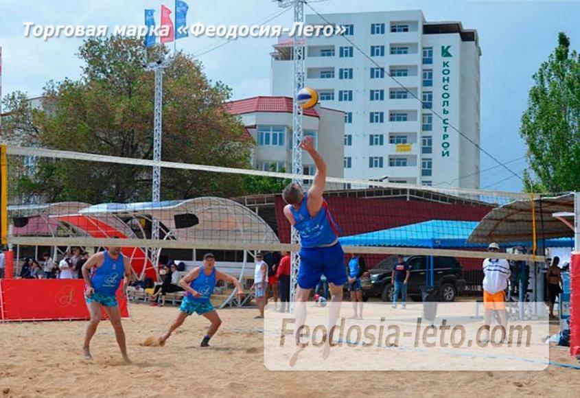 Стадион пляжных видов спорта в Феодосии - фотография № 2