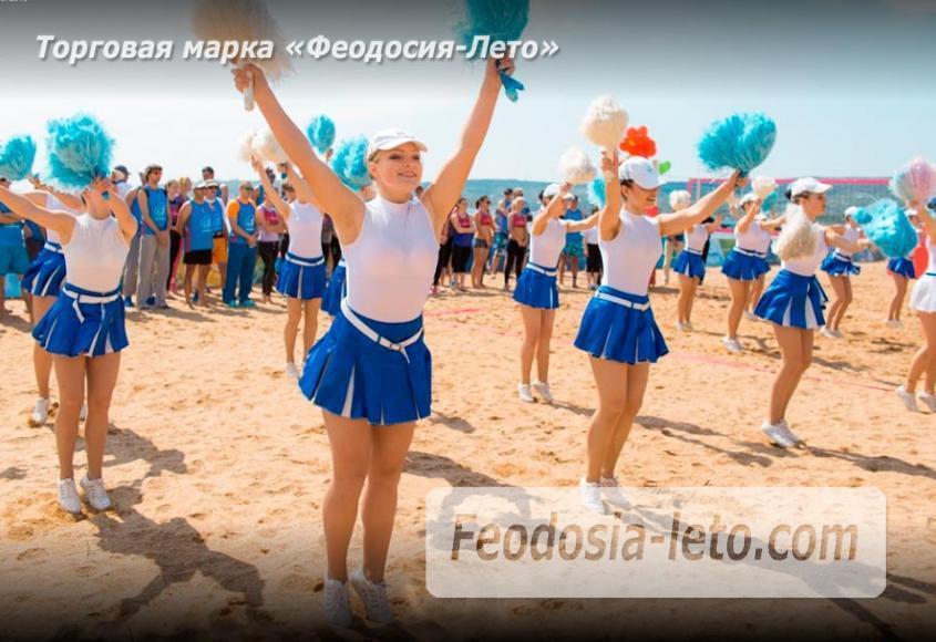 Стадион пляжных видов спорта в Феодосии - фотография № 10