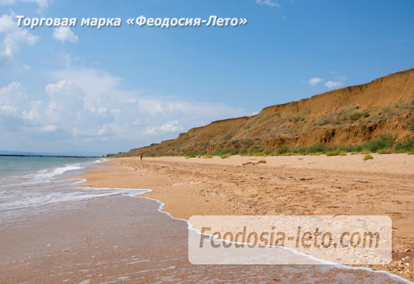 Дикий пляж на Песчаной балке п. Приморский у Феодосии - фотография № 1