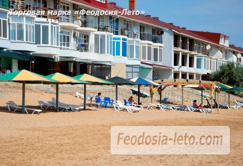Феодосия п. Приморский пляж перед эллингами на Песчаной балке - фотография № 1