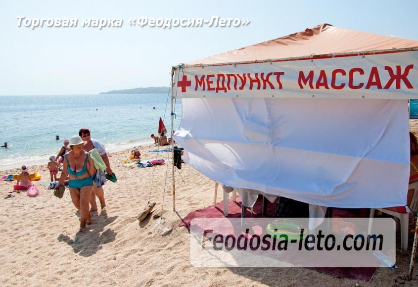Пляжи Феодосии на Черноморской набережной - фотография № 20