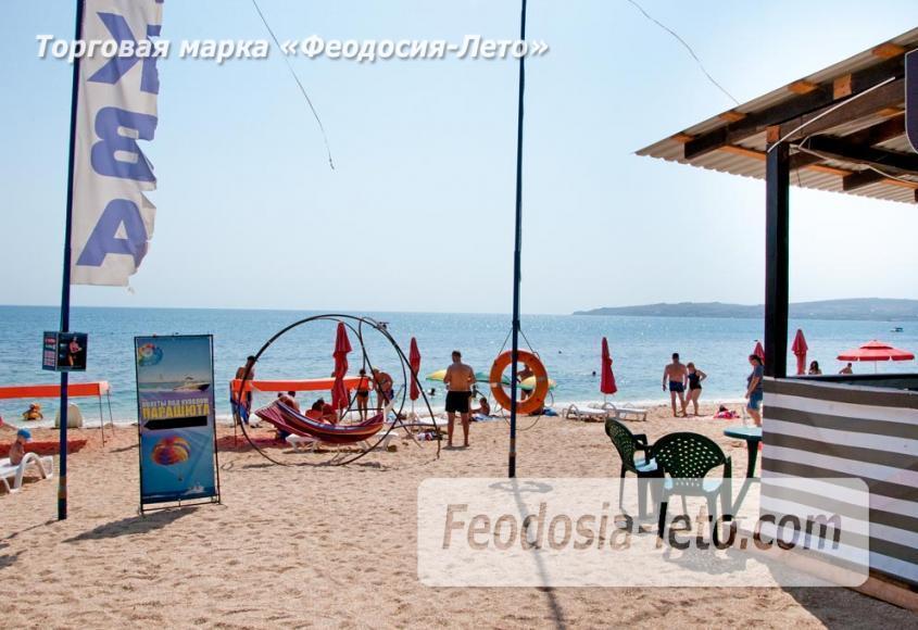 Пляжи Феодосии на Черноморской набережной - фотография № 24
