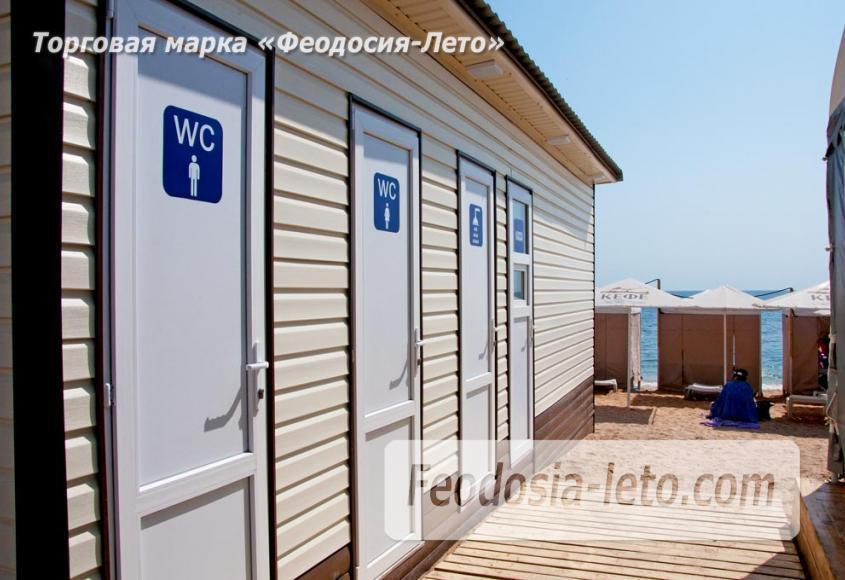 Пляжи Феодосии на Черноморской набережной - фотография № 26