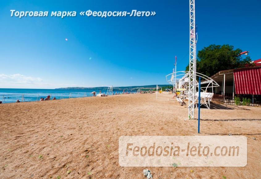 Стадион пляжных видов спорта в Феодосии - фотография № 4