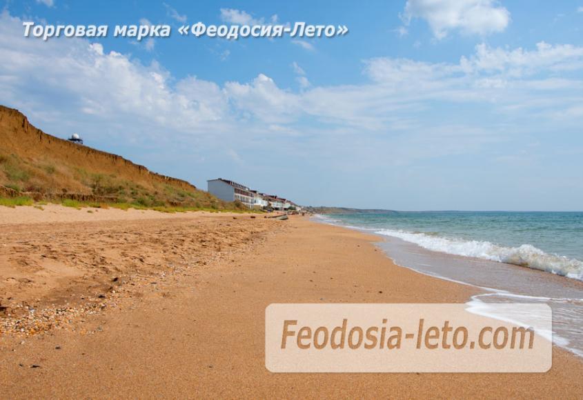 Дикий пляж на Песчаной балке п. Приморский у Феодосии - фотография № 2