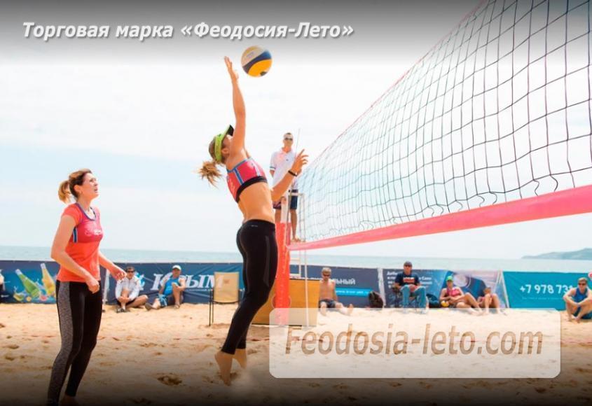 Стадион пляжных видов спорта в Феодосии - фотография № 12