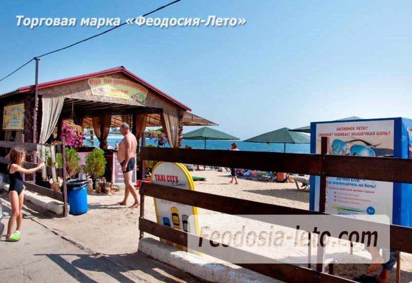 Пляжи Феодосии на Черноморской набережной - фотография № 30