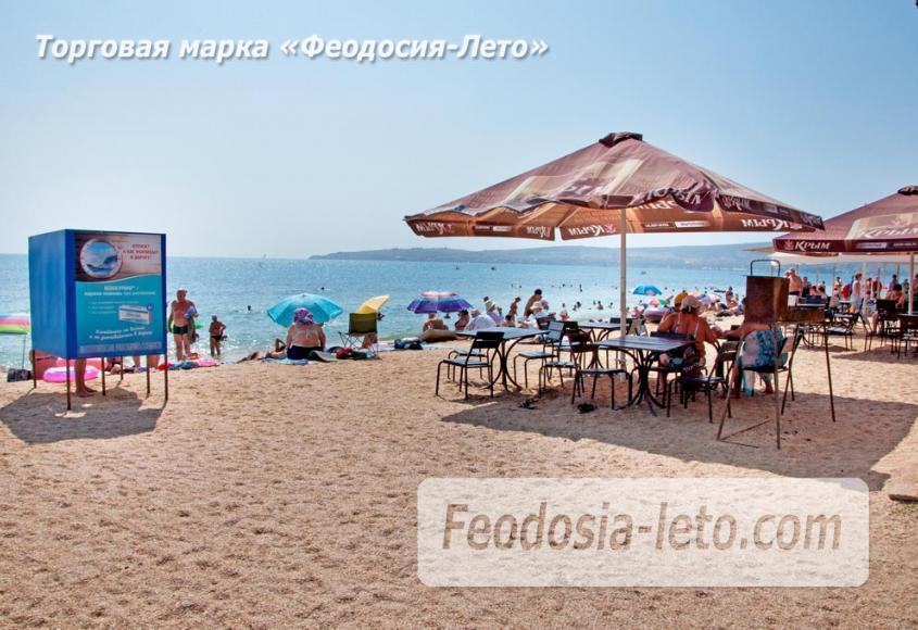 Пляжи Феодосии на Черноморской набережной - фотография № 32