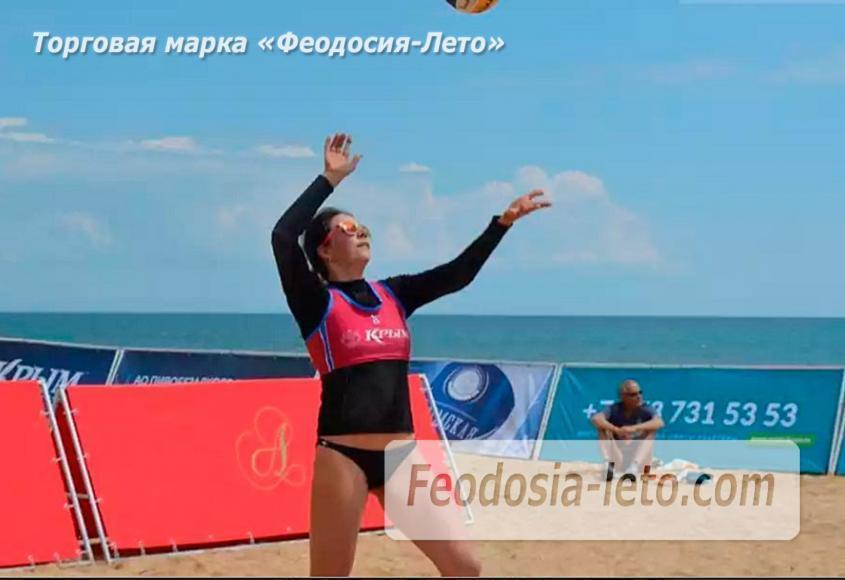 Стадион пляжных видов спорта в Феодосии - фотография № 5
