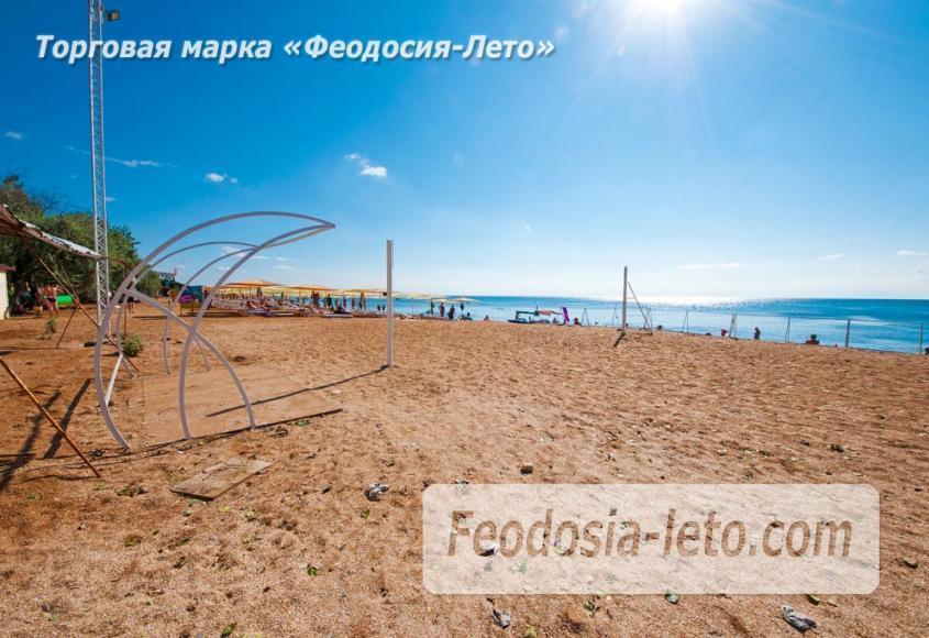 Стадион пляжных видов спорта в Феодосии - фотография № 6