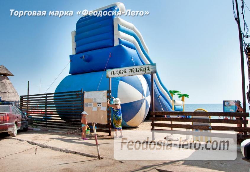Пляжи Феодосии на Черноморской набережной - фотография № 3