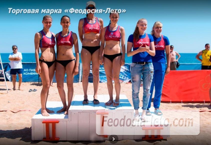 Стадион пляжных видов спорта в Феодосии - фотография № 13