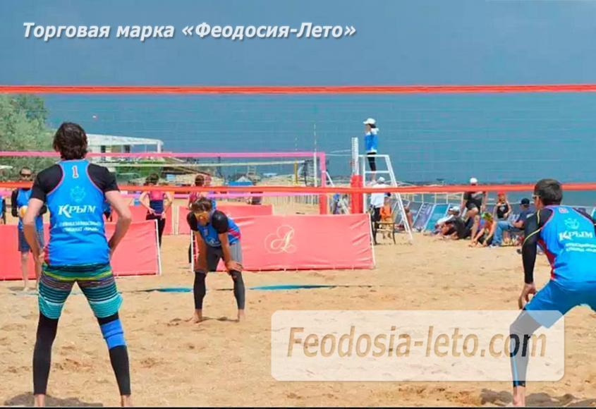 Стадион пляжных видов спорта в Феодосии - фотография № 7