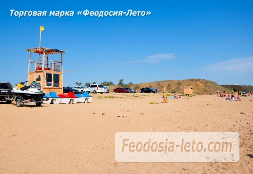 Пляж Песчанка в посёлке Приморский, Крым - фотография № 4