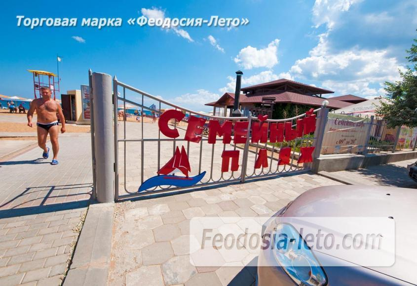 Семейный пляж в Феодосии песчаный на против микрорайона Ближние камыши - фотография № 1
