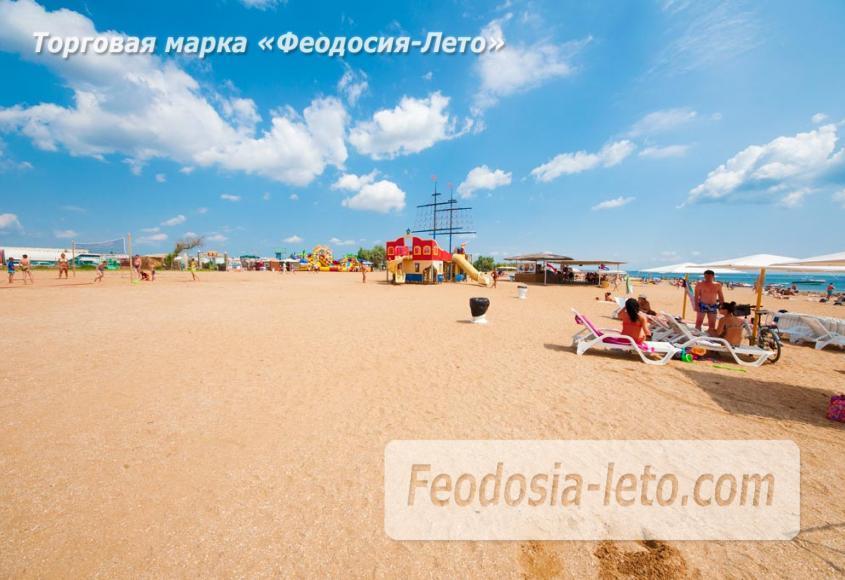 Песчаный пляж в городе Феодосия - Санта Круз - фотография № 4