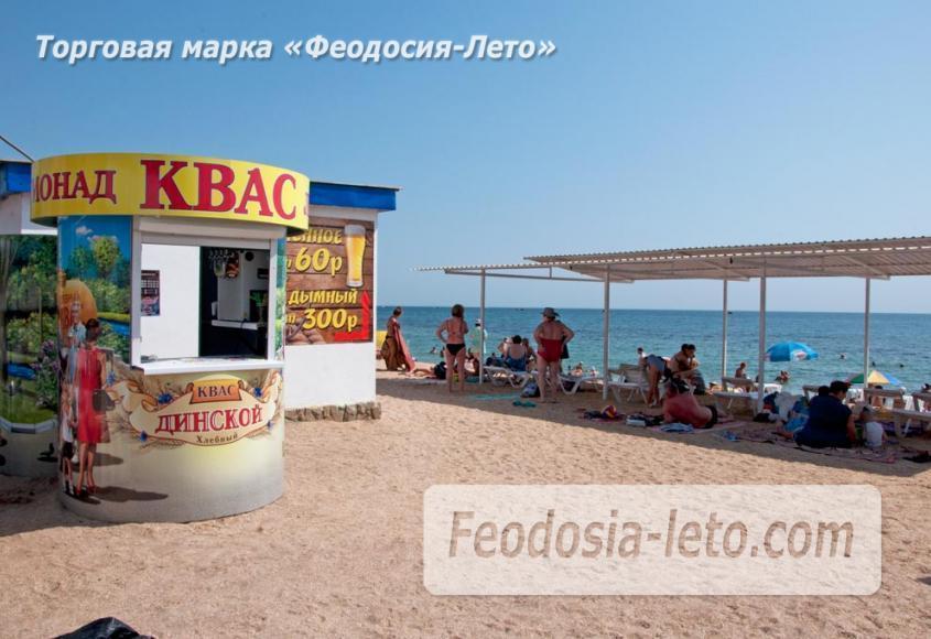 Пляжи Феодосии на Черноморской набережной - фотография № 4