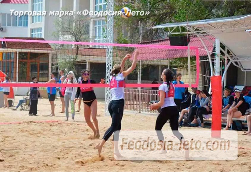 Стадион пляжных видов спорта в Феодосии - фотография № 9