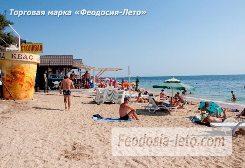 Пляжи Феодосии на Черноморской набережной - фотография № 5