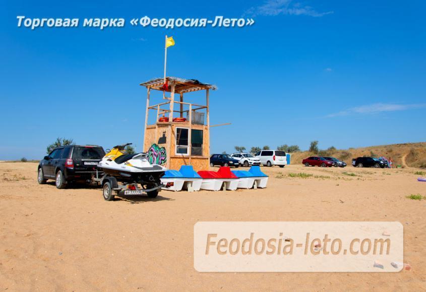 Пляж Песчанка в посёлке Приморский, Крым - фотография № 6