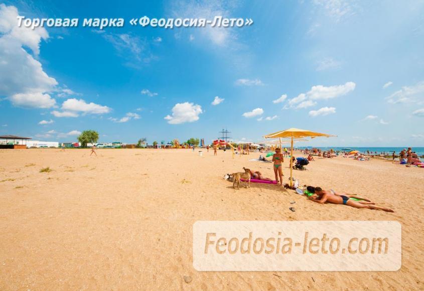Песчаный пляж в городе Феодосия - Санта Круз - фотография № 6