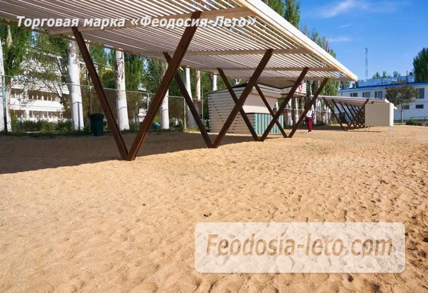 Пляж Динамо в Феодосии - фотография № 8