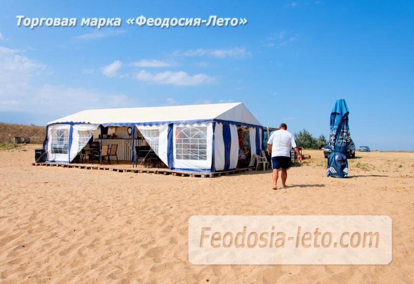 Пляж Песчанка в посёлке Приморский, Крым - фотография № 7