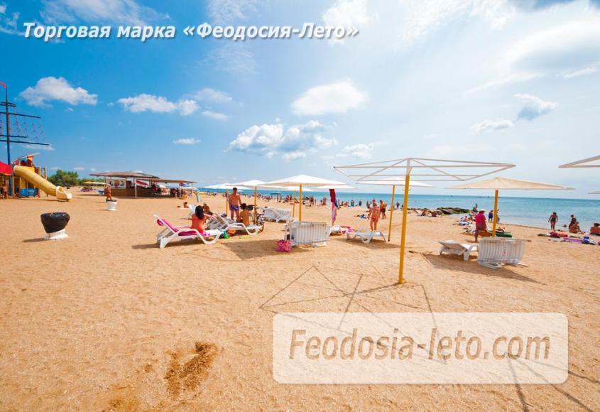 Песчаный пляж в городе Феодосия - Санта Круз - фотография № 7