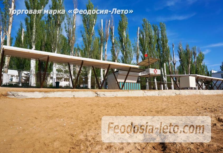Пляж Динамо в Феодосии - фотография № 9