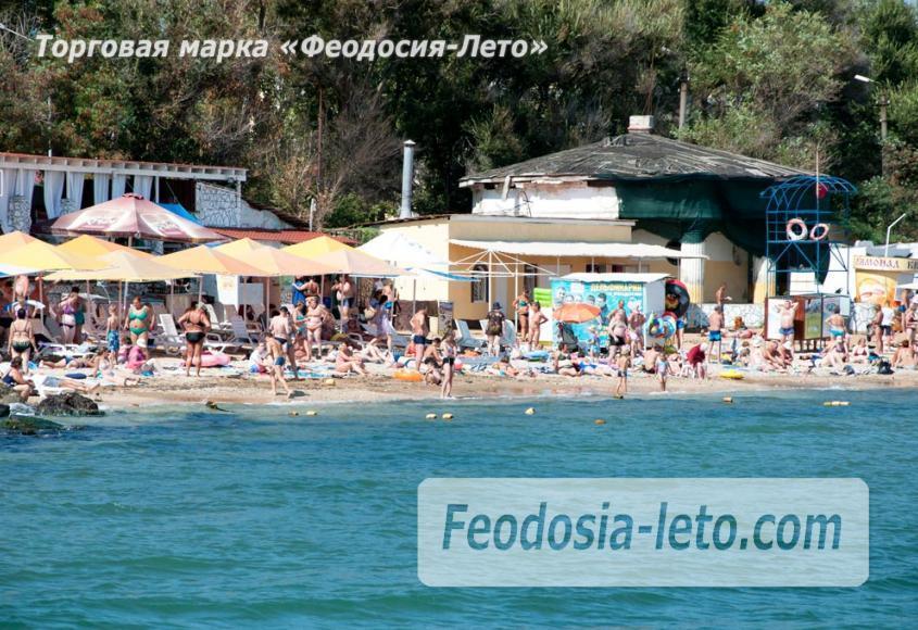Детский пляж в Феодосии - фотография № 15