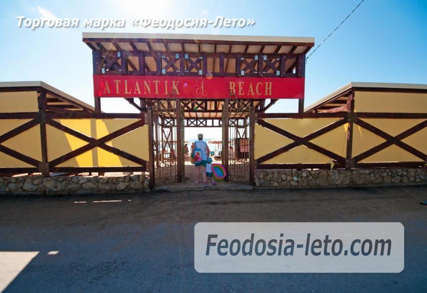 Бесплатный песчаный пляж Атлантик на Черноморской набережной в г. Феодосия - фотография № 1