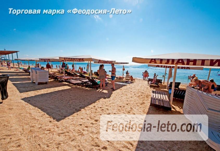 Бесплатный песчаный пляж Атлантик на Черноморской набережной в г. Феодосия - фотография № 2