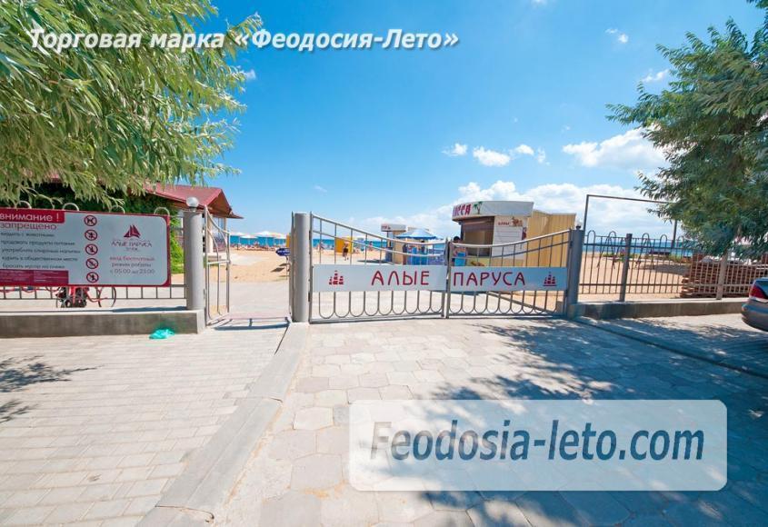 Пляж Алые паруса в Феодосии - фотография № 1