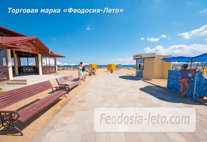 Пляж Алые паруса в Феодосии - фотография № 2