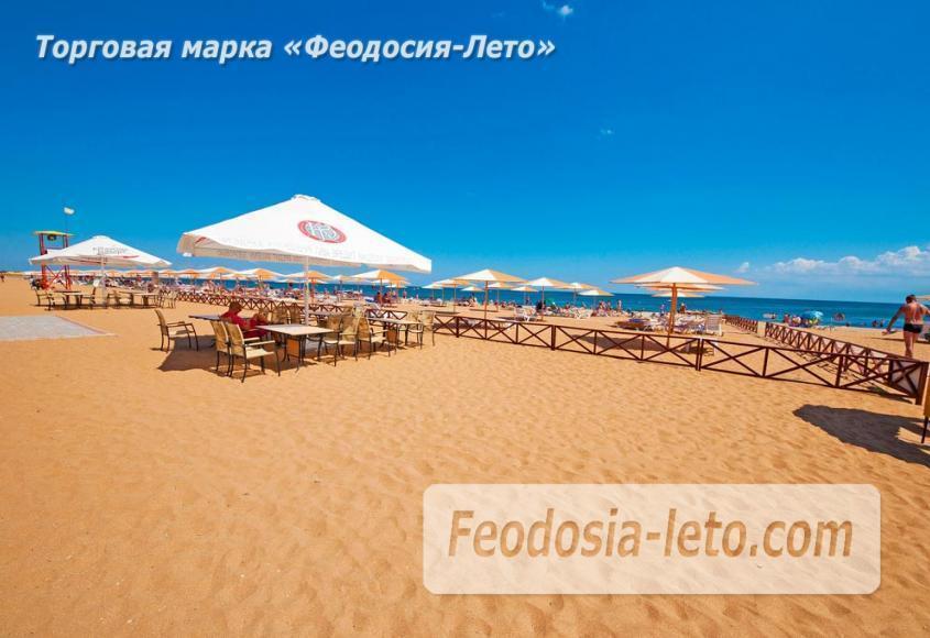 Пляж Алые паруса в Феодосии - фотография № 4