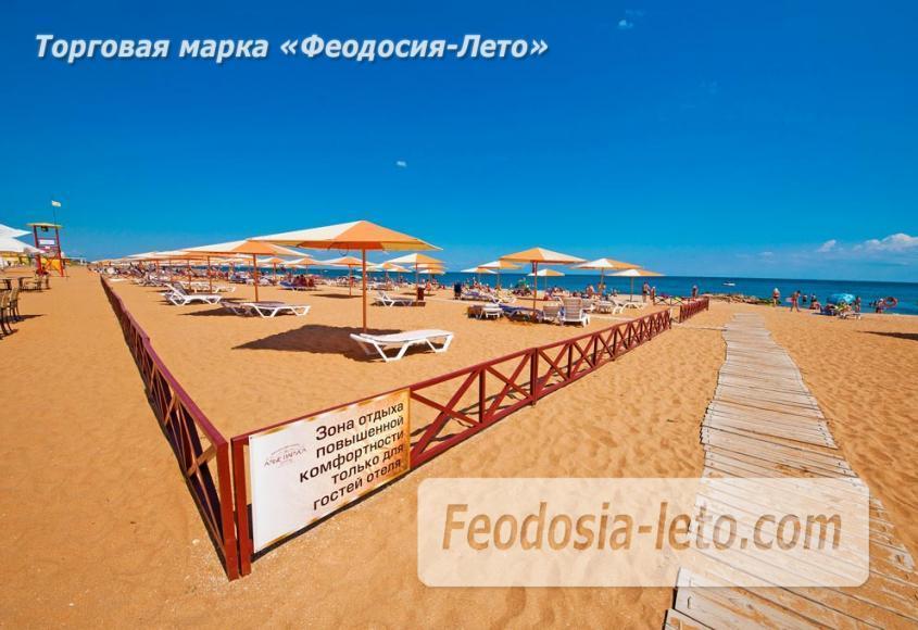 Пляж Алые паруса в Феодосии - фотография № 5