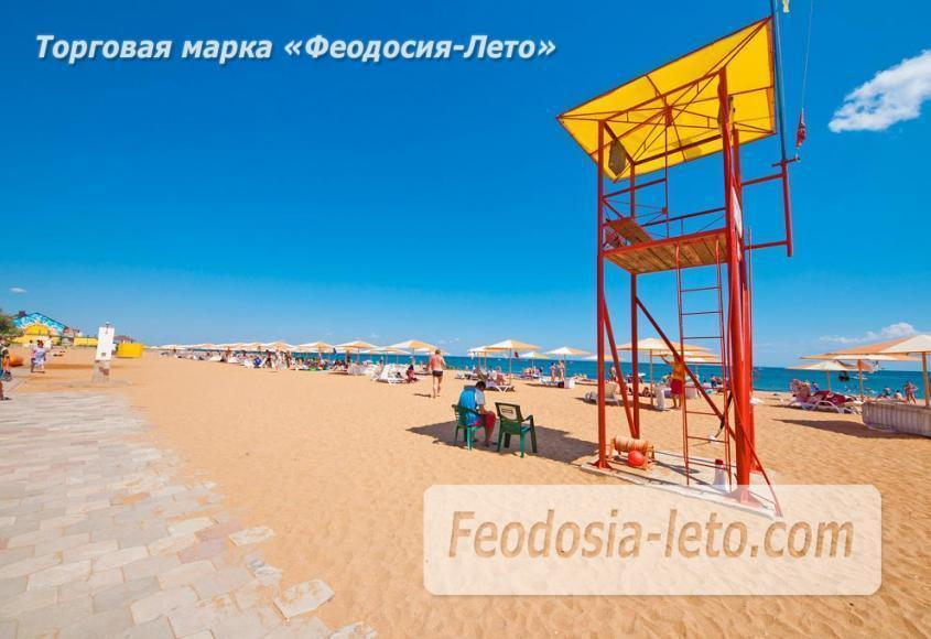 Пляж Алые паруса в Феодосии - фотография № 11