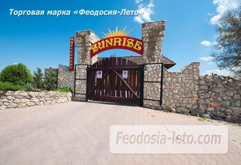Крым Феодосия песчаный пляж Санрайз - фотография № 1
