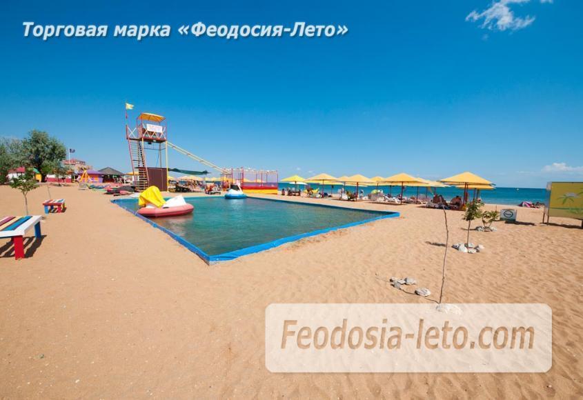 Крым Феодосия песчаный пляж Санрайз - фотография № 4