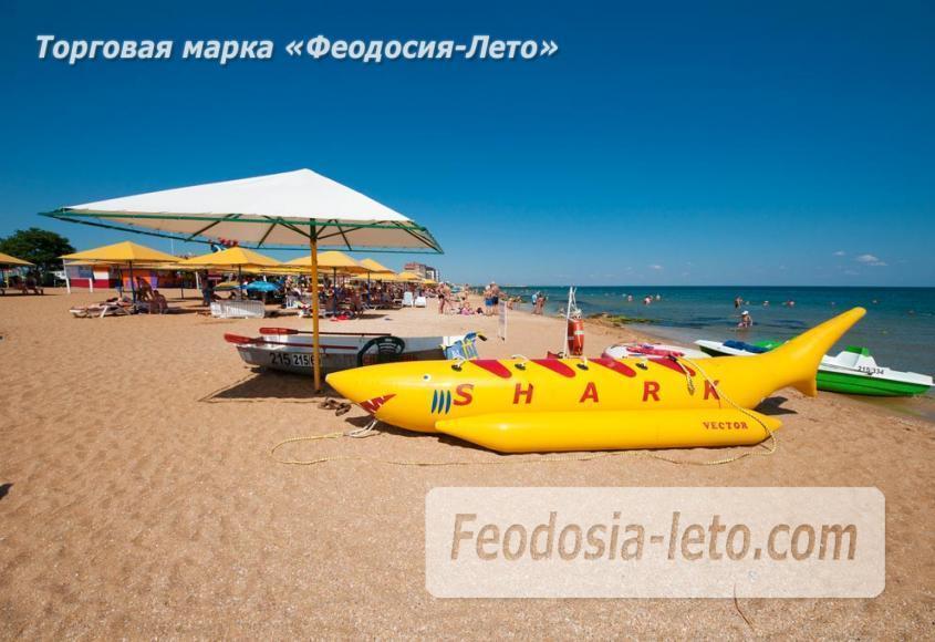 Крым Феодосия песчаный пляж Санрайз - фотография № 7