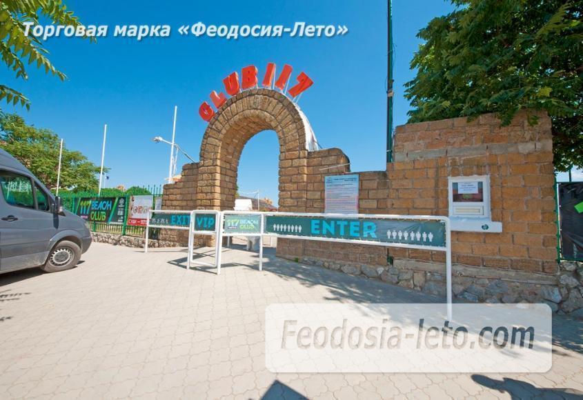Пляж клуб 117 в Феодосии - фотография № 7