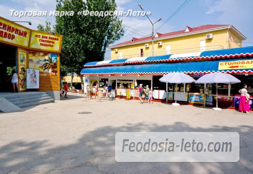 Центральный пляж Камешки в Феодосии - фотография № 19
