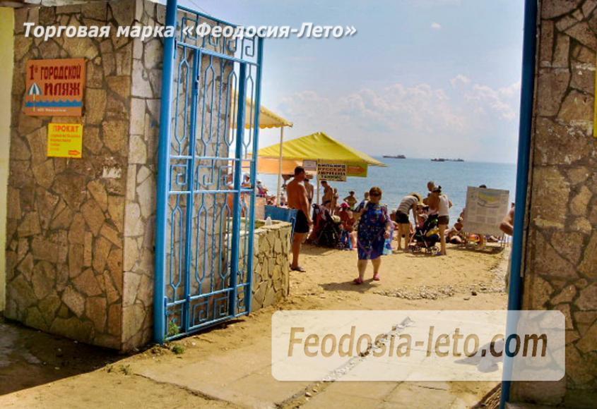 Первый городской пляж в Феодосии - фотография № 3